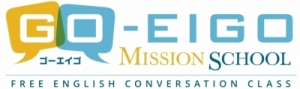 GO-EIGOミッションスクール Logo